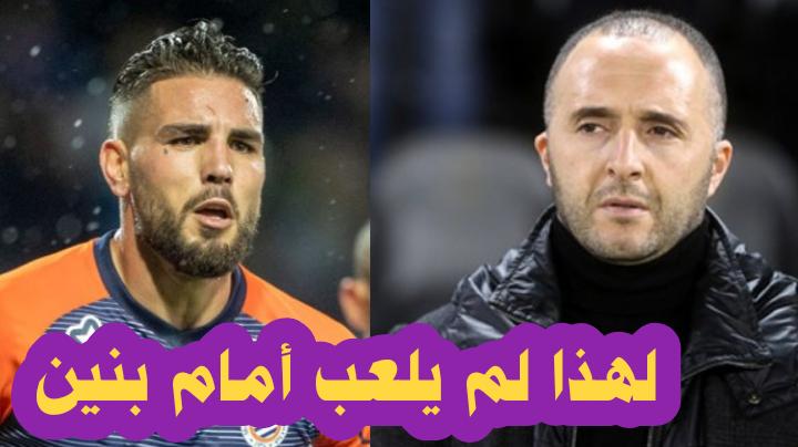 أندي ديلور جمال بالماضي الجزائر مباراة الجزائر
