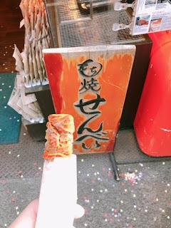 寺子屋本舗のもち焼きせんべい