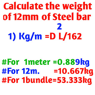 Calculate the weight of 12 mm Steel bar