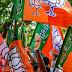 BJP ने पानी की तरह बहाया पैसा, लोकसभा और चार विधानसभा चुनाव में 1,200 करोड़ से ज्यादा खर्च