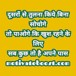 Best short real life inspirational stories in hindi