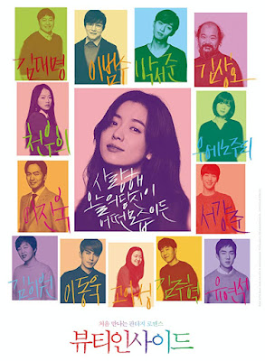Poster Film Korea The Beauty Inside (2015)