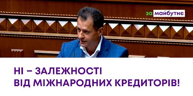 Тарас Батенко: Посилення зовнішнього управління країною – неприпустиме
