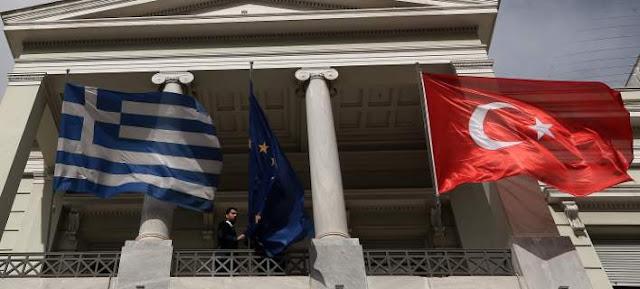 Μιλώντας για τις Ελληνοτουρκικές σχέσεις