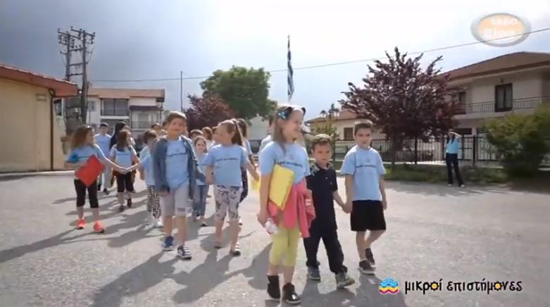 Ολοκληρώθηκαν τα  προγράμματα ρομποτικής και STEAM που προσέφερε η Ελληνικός Χρυσός σε παιδιά του Δήμου Αριστοτέλη. (βίντεο)