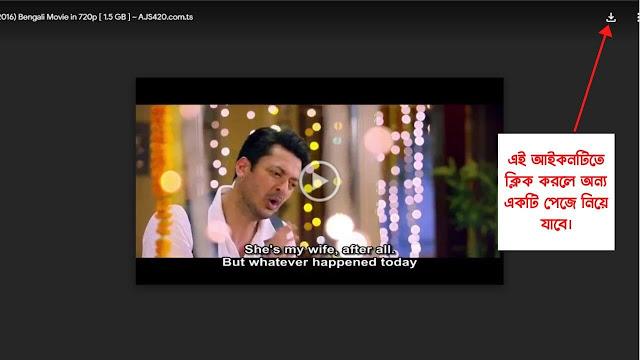 কেলোর কীর্তি ফুল মুভি   Kelor Kirti (2016) Bengali Full HD Movie Download or Watch   Ajs420