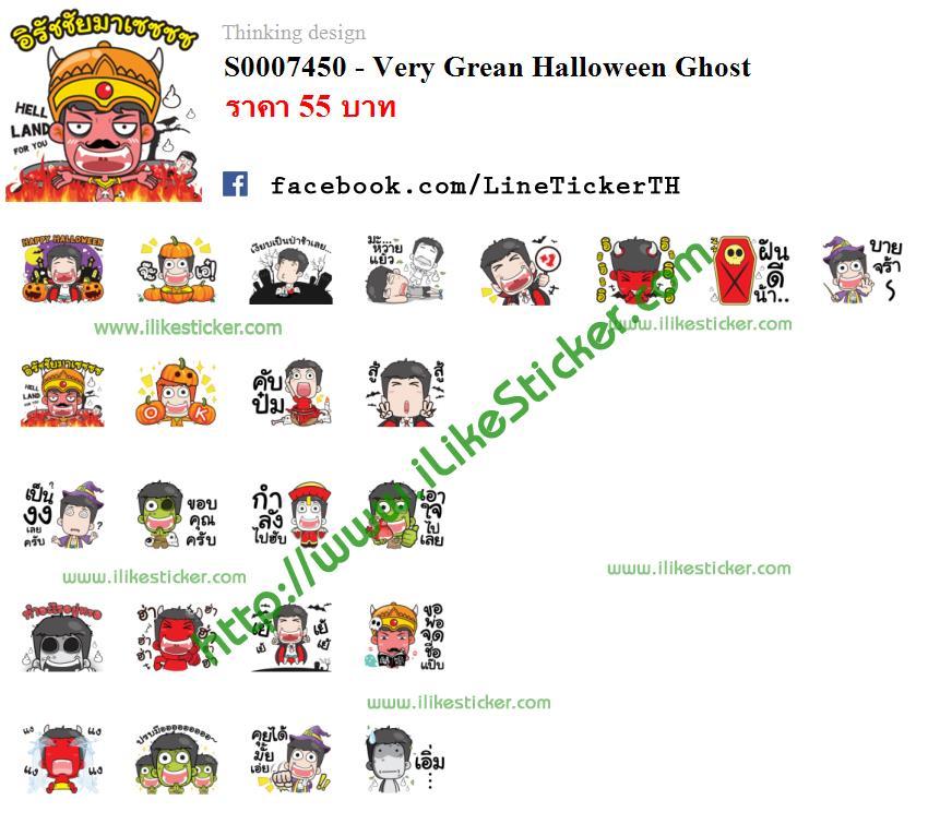 Very Grean Halloween Ghost