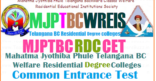 MJP TS BC Welfare RDC CET 2017| MJPRDC CET 2017 Apply online at mjpabcwreis.cgg.gov.in