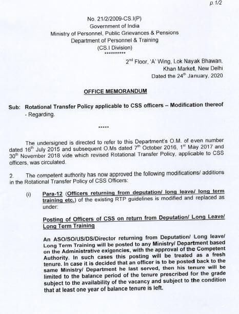 Rotational transfer policy applicable to CSS officers