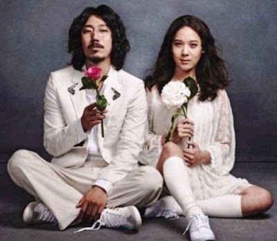 Yoon mi rae and tiger jk dating simulator. Dating for one night.