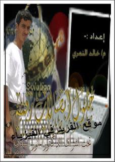 تحميل حلول اتصالات رقمية pdf بالعربي، كتاب حل أسئلة وتمارين ومسائل الاتصالات الرقمية، كتب ومراجع هندسة الاتصالات الرقمية بالعربي