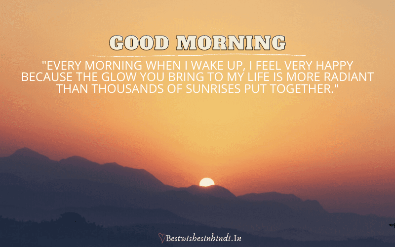 gm message in english, today good morning images download, good morning message in english