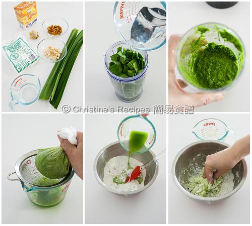 Pandan Dumplings Procedures01