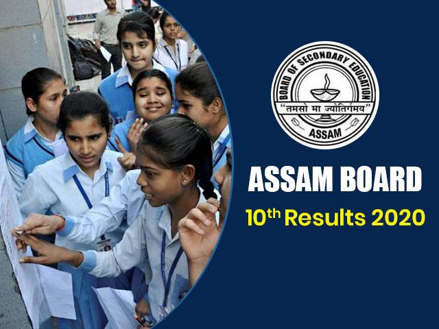 Assam HSLC Results 2019