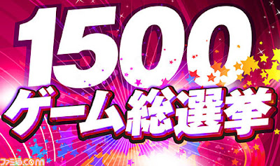 Game Poll: Famitsu 1500th Edition