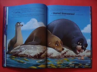Gdzie jest Dory, Nemo, książka, film, Egmont