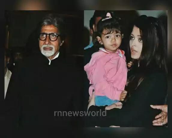 Amitabh Bachchan wishes granddaughter Aaradhya, happy birthday