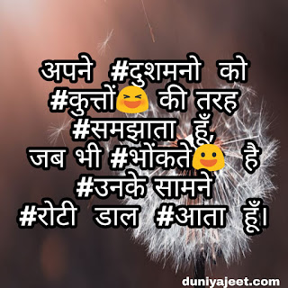 Status-hindi-Love-fb-status-Love-hindi2982928288
