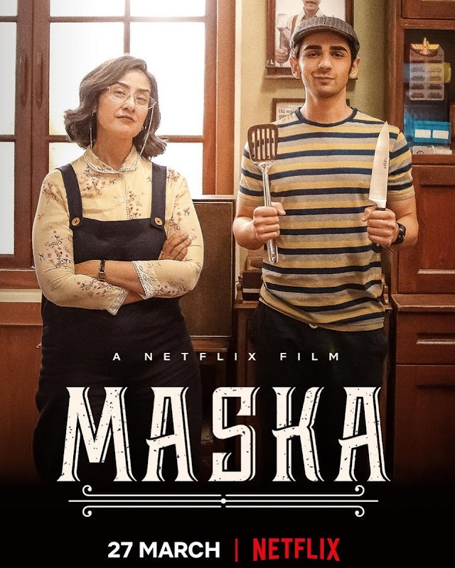 Maska A Netflix Original: Review