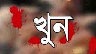 কুমিল্লার হোমনায় জামাতার হাতে শ্বশুর খুন