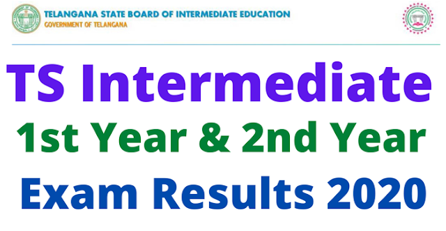 Ts Inter Results 2020 | Telangana Intermediate Results 2020 | Inter 1st and 2nd Year Results
