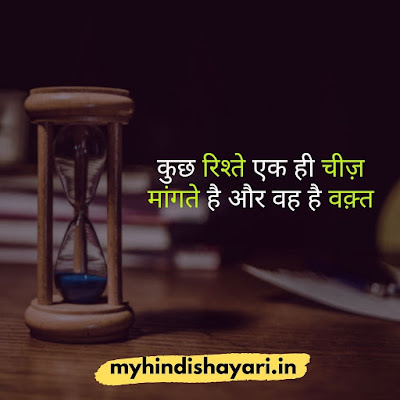 sad-shayri