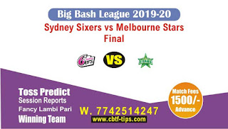Who will win Today Big Bash, Final Match Sixer vs Star