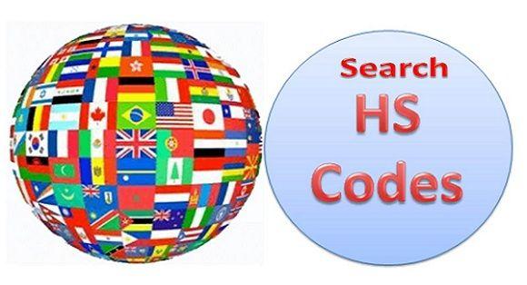HS code and ITC  same