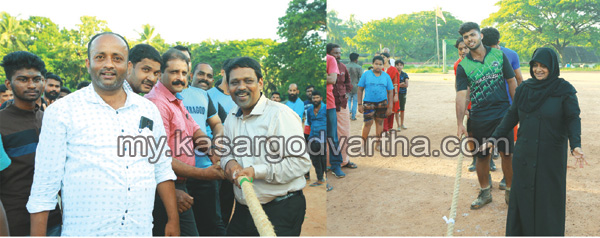 News, Kerala,Kasaragod, Inauguration, Tug of war, Chairperson, District collector, Tug of war competition: Peoples College champions