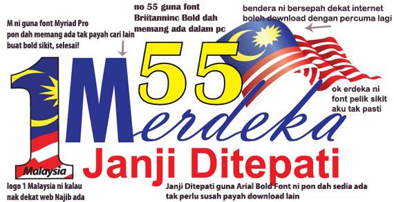 Logo Sambutan Kemerdekaan tahun 2012 kali ke 55