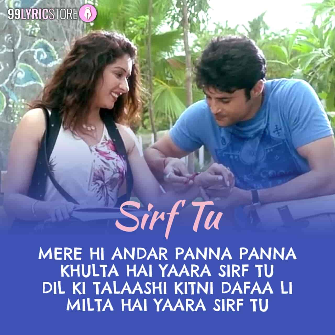Sirf Tu Lyrics Sung by Armaan Malik