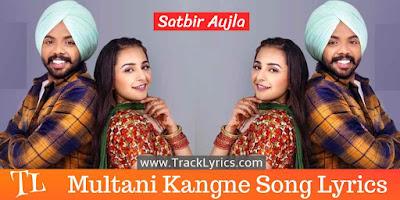 multani-kangne-punjabi-song-lyrics