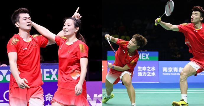 Zheng Siwei Huang Yaqiong vs. Wang Yilyu Huang Dongping