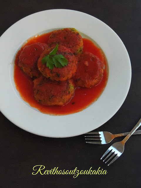 Revithosoutzoukakia, Chickpeas patties in Tomato sauce