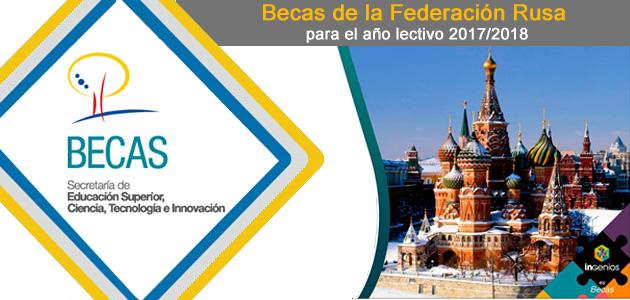 Becas senescyt para rusa para ecuador a o lectivo 2017 2018 ministerio de educaci n ecuador - Becas de comedor 2017 ...