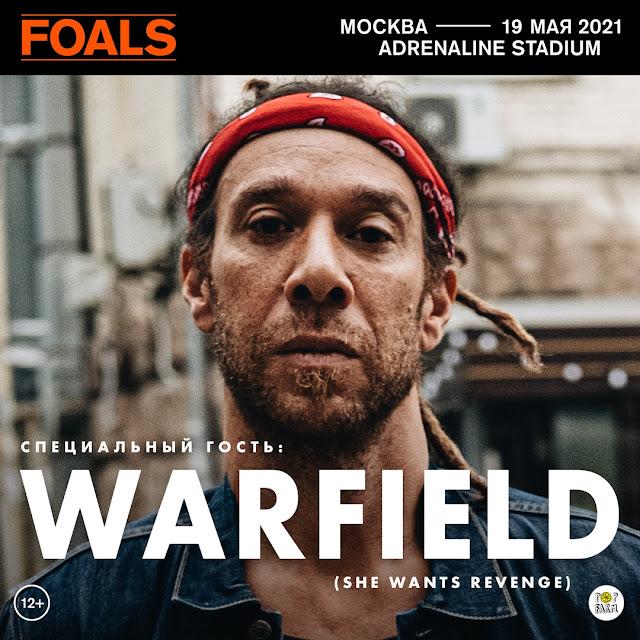 Warfield откроет столичный концерт Foals