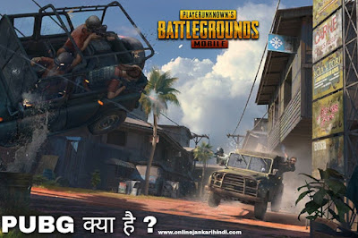 PUBG Kya Hai In Hindi - Kese Khele,Kese Download Kare (All About Pubg In HIndi)