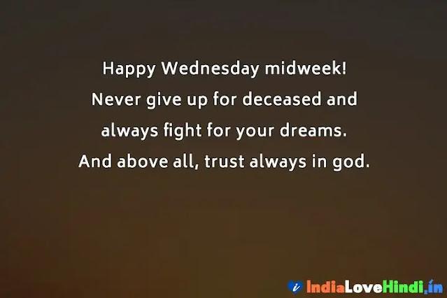 good morning status for wednesday