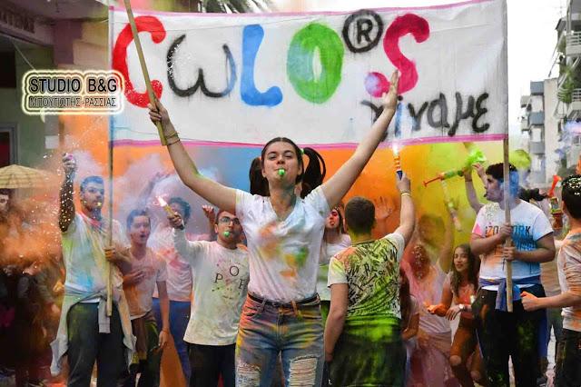 Οργανώνονται στο Άργος για το καρναβάλι