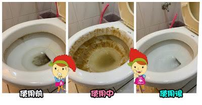 綠大地尿垢清使用效果