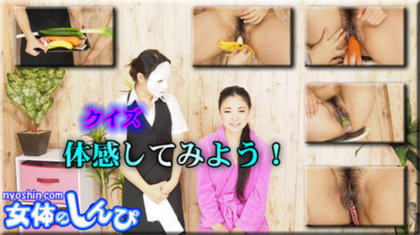 Nyoshin n1409 女体のしんぴ n1409 かおり / クイズ!体感してみよう!/ B: 82 W: 65 H: 96 R2JAV Free Jav Download FHD HD MKV WMV MP4 AVI DVDISO BDISO BDRIP DVDRIP SD PORN VIDEO FULL PPV Rar Raw Zip Dl Online Nyaa Torrent Rapidgator Uploadable Datafile Uploaded Turbobit Depositfiles Nitroflare Filejoker Keep2share、有修正、無修正、無料ダウンロード