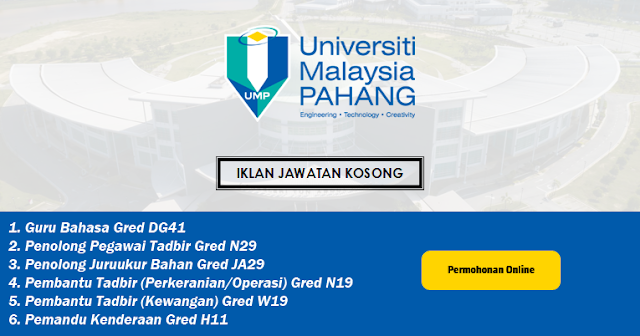 jawatan kosong universiti malaysia pahang 2020