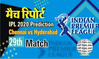 Hyderabad vs Chennai 29th Match Who will win Today IPL T20? Cricfrog
