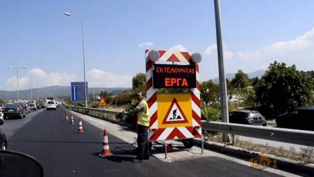 Εργασίες συντήρησης και κυκλοφοριακές ρυθμίσεις στην αερογέφυρα Σταυρούπολης