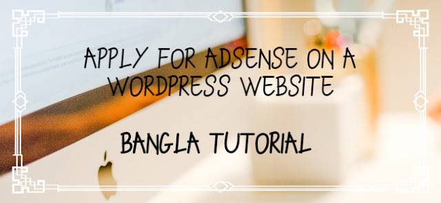 Apply for Adsense on a WordPress website