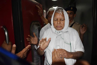 lalu-bail-rejected
