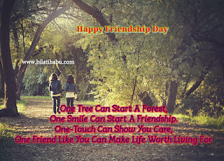 wish a happy friendship day, images of happy friendship day, picture of happy friendship day, happy friendship day best images, happy friendship day beautiful images, happy friendship day english status, happy friendship day emotional quotes, happy friendship day for best friend