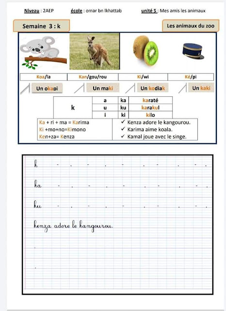 exercices français semain 3 unite 5 -les animaux du zoo 2 aep