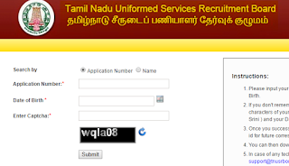 tamilnadu police constable hall ticket 2017 download website