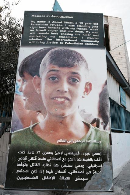 Soldado israelense mata menino palestino de 13 anos